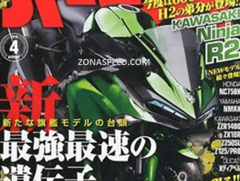 ninja r250